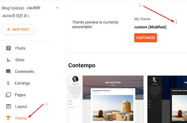 blogger theme customize