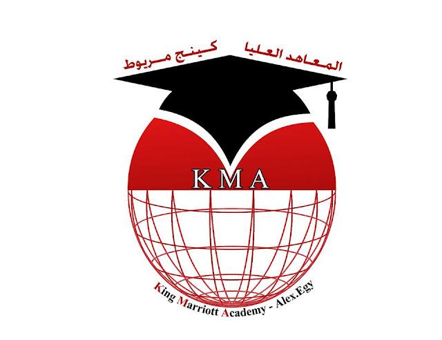 """""""هنا"""" مصروفات معهد كينج مريوط 2020/2021 بالاسكندرية"""