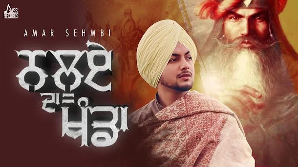 Nalue Da Khanda Song Lyrics   Amar Sehmbi   Gill Raunta  Latest Punjabi Songs 2020   Jass Records Lyrics Planet