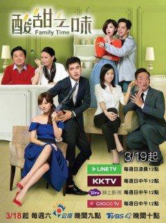 Phim Hương Vị Chua Ngọt-Family Time