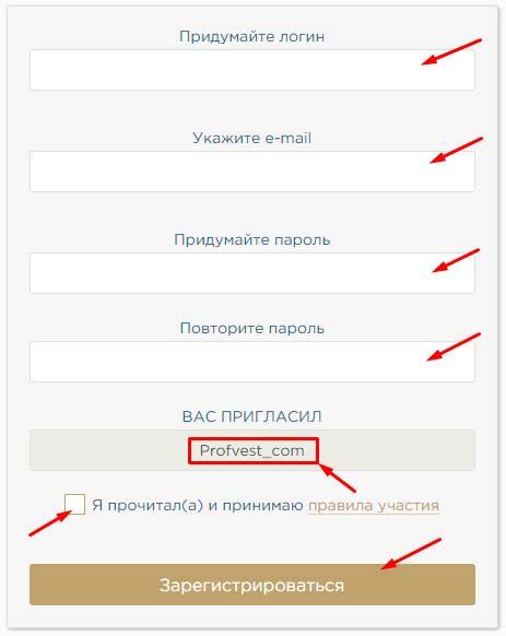 Регистрация в Bitcastle 2