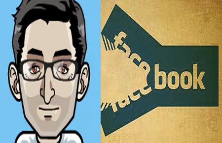 أهم-الاخطاء-والحماقات-التي-يرتكبها-جل-رواد-الفيسبوك