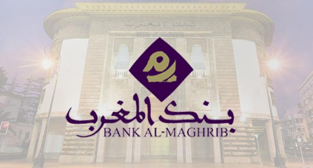 بنك المغرب يعلن عن مباريات توظيف في عدة درجات وتخصصات
