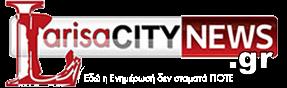 larisacitynews