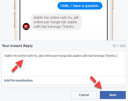 facebook-auto-reply-message