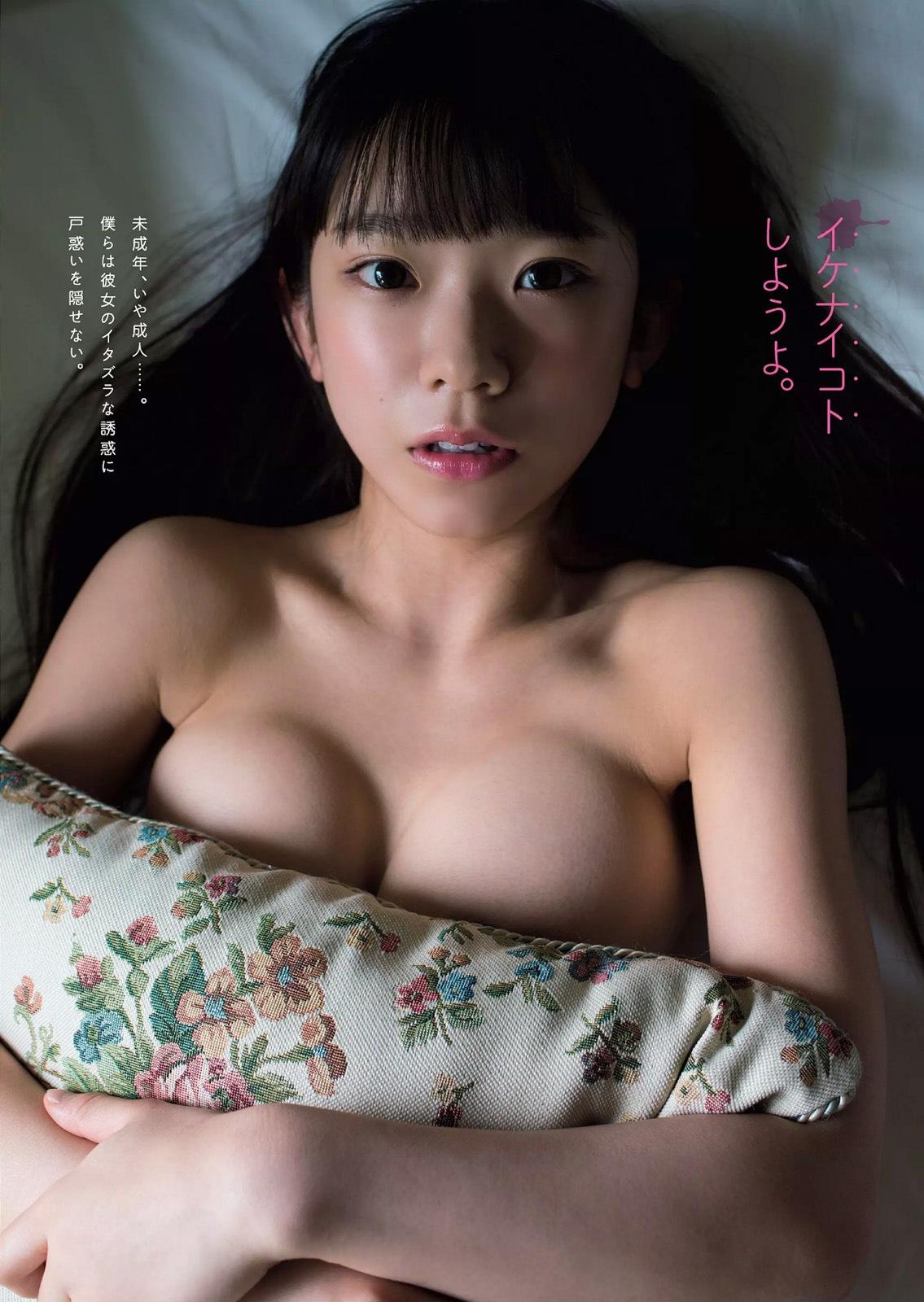 Nagasawa Marina 長澤茉里奈 Houkago Princess, Weekly Playboy 2017.07.17 No.29 (週刊プレイボーイ 2017年29号)