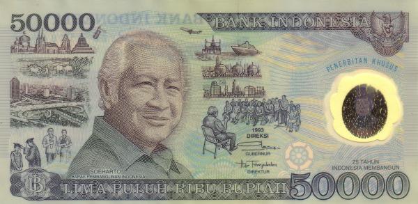 50 ribu rupiah soeharto 1994 plastik depan