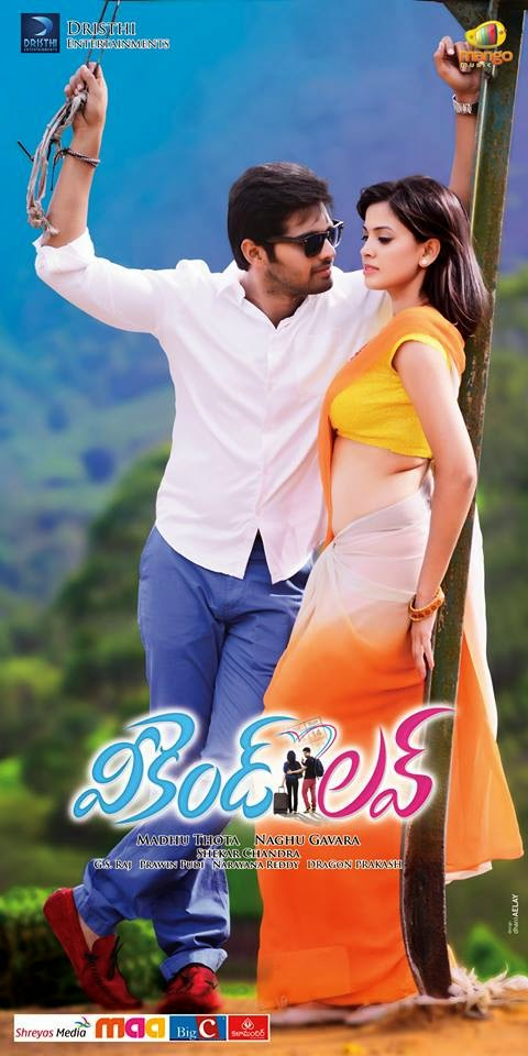 Weekend Love 2014 Hindi Dual Audio HDRip 480p 450mb world4ufree.ws , South indian movie Weekend Love 2014 hindi dubbed world4ufree.ws 720p hdrip webrip dvdrip 700mb brrip bluray free download or watch online at world4ufree.ws