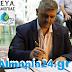 Πρόεδρος Δ.Ε.Υ.Α Αλμωπίας μετά από πρόταση του Δημάρχου κ. Μπάτση ο Νίκος Παρούτογλου