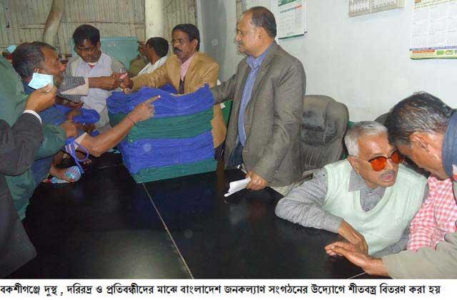 Bangladesh Welfare Association distributed blankets among the poor and
