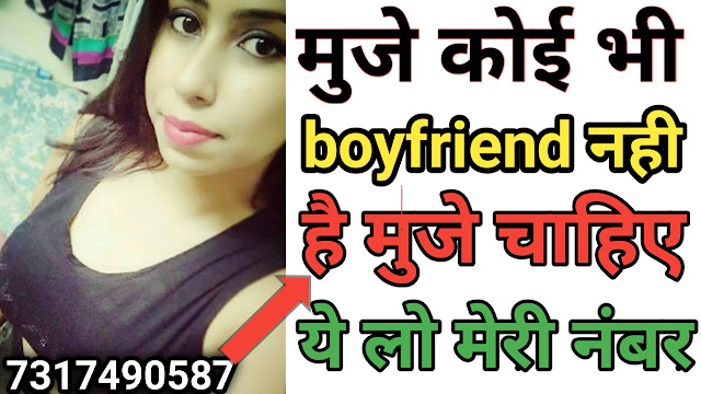 DateU Chating App Review in Hindi