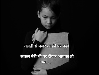 Images of love quotes in hindi