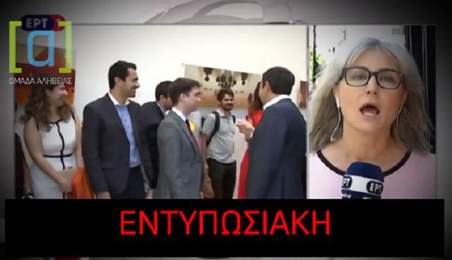 Συριζο ΕΡΤ: Δες και κλάψε που πάνε οι φόροι σου!