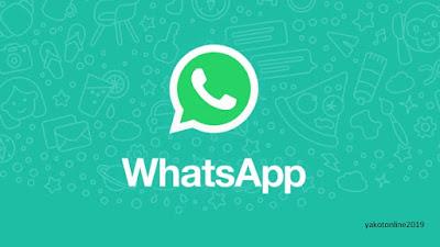 كيف تسترجع صور Whatsapp التي تم مسحها