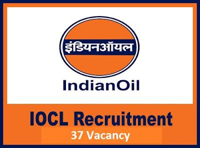 IOCL Vacancy | आई.ओ.सी.एल जूनियर इंजीनियर की सरकारी नौकरी भर्ती