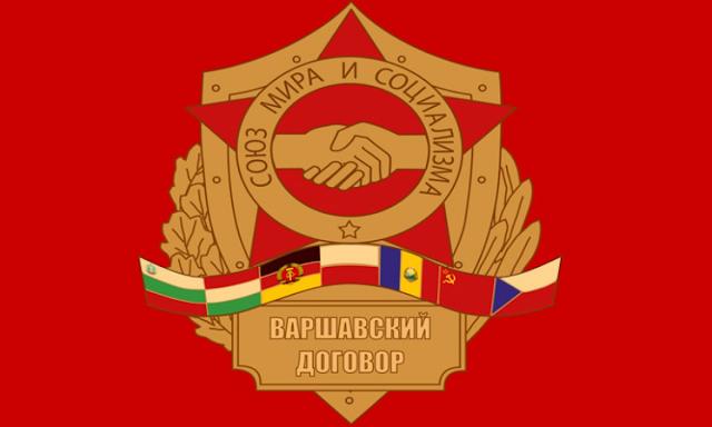 lambang pakta warsawa