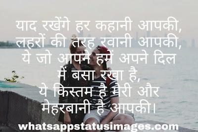 Shayari Hindi 2019