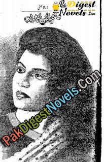 Jagti Aankhon Mein Khuwab Afsana By Zarqa Bhatti