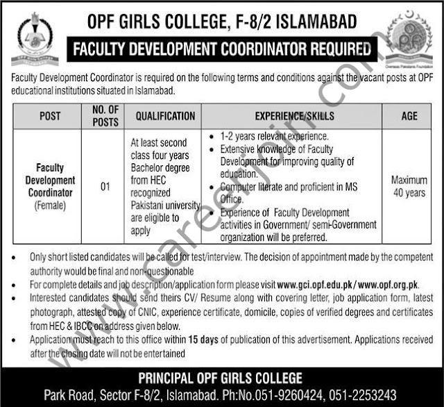 OPF Girls College Jobs 2021 in Pakistan – Latest Jobs in Pakistan 2021