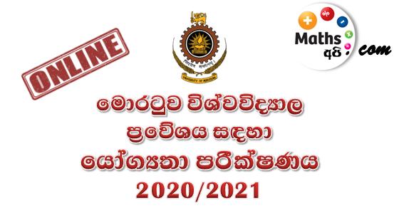 University of Moratuwa Aptitude Test 2021 Online Application