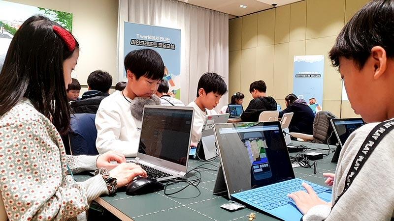 세계적 인기 게임 마인크래프트 활용 코딩 및 Office 365 교육