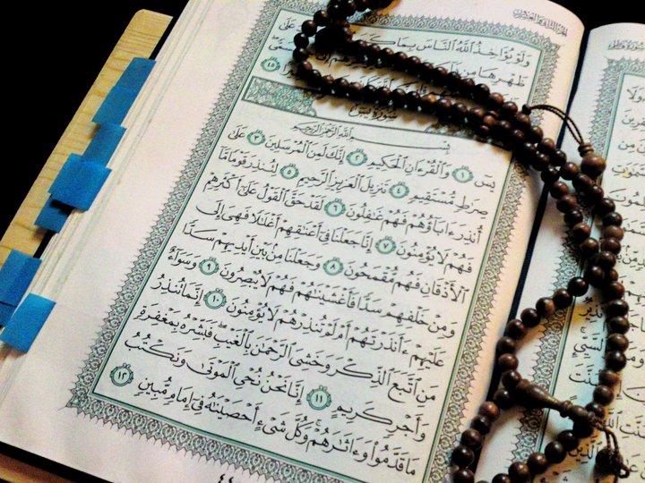 Gambar Al Quran Dan Tasbih Indah Nusagates