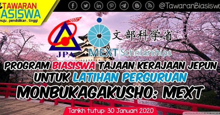 Biasiswa Kerajaan Jepun