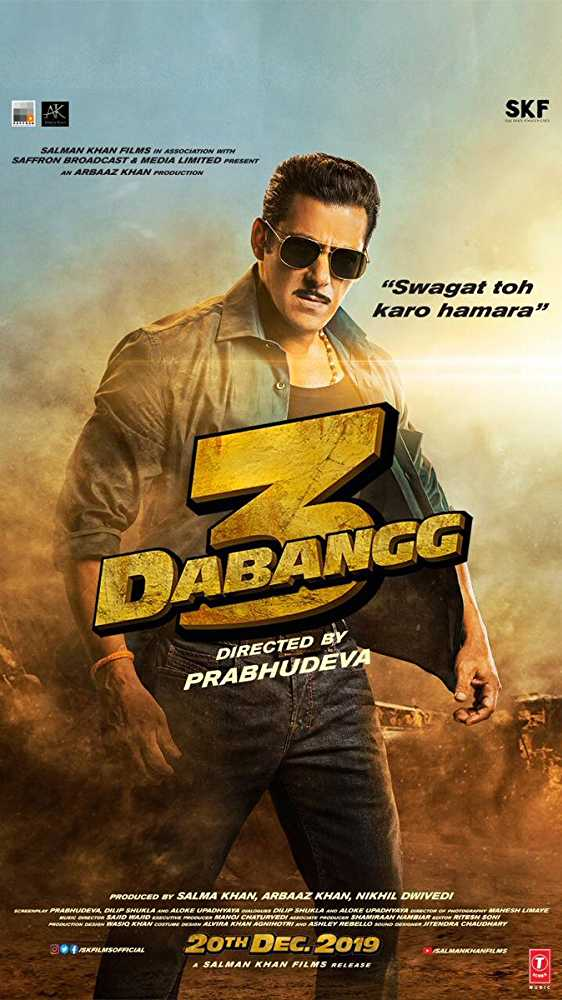 Dabangg 3 (Hindi) Movie Ringtones and bgm for Mobile