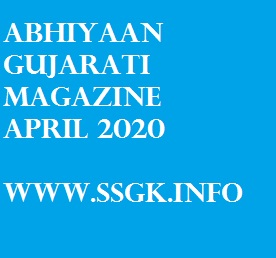 ABHIYAAN GUJARATI MAGAZINE APRIL 2020
