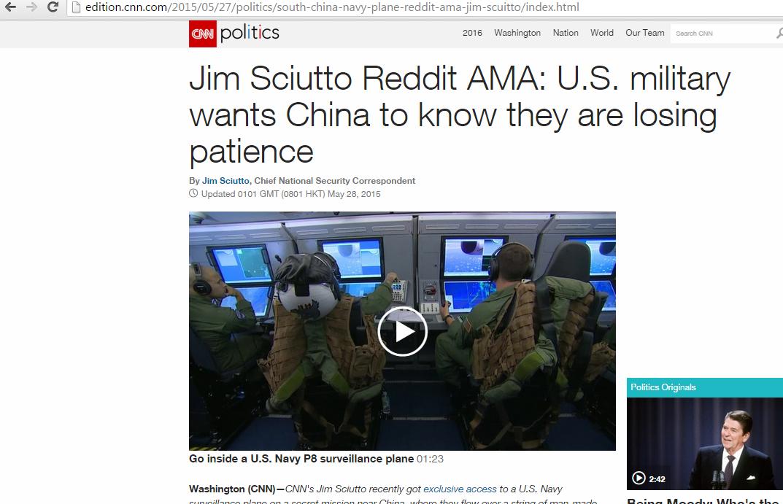 Asian Defence News: Poke Putin - Poke China