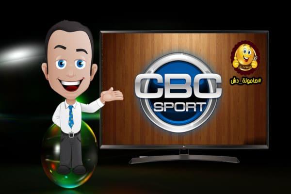 تردد قناة CBC Sport HD الازرية علي القمر الصناعي AzerSpace 46 شرق اخر تحديث 2021