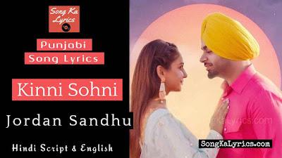 kinni-sohni-lyrics