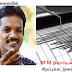 2017 டிசம்பர் 31 க்குள் பலமடங்கு பெரிய சுனாமி வரும் என அறிவித்தவரை தொடர்பு கொண்டபோது, மீண்டும் உறுதி செய்தார்.