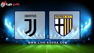 مشاهدة مباراة يوفنتوس وبارما بث مباشر 02-02-2019 الدوري الايطالي