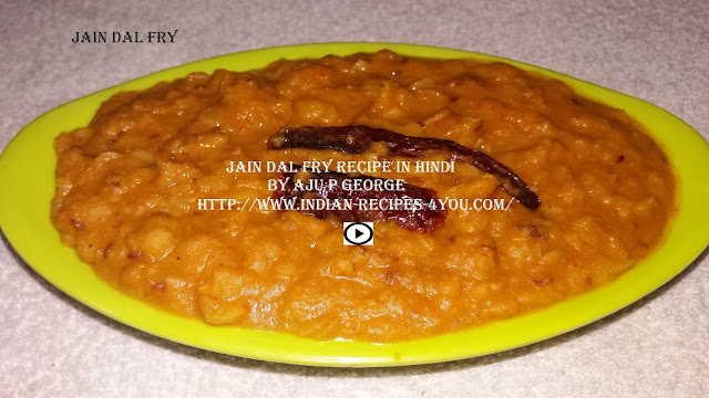 http://www.indian-recipes-4you.com/2017/06/blog-post_6.html