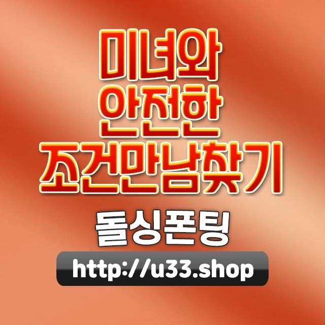 경북포항남구박스포장