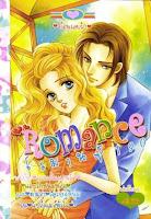 ขายการ์ตูน Romance เล่ม 190