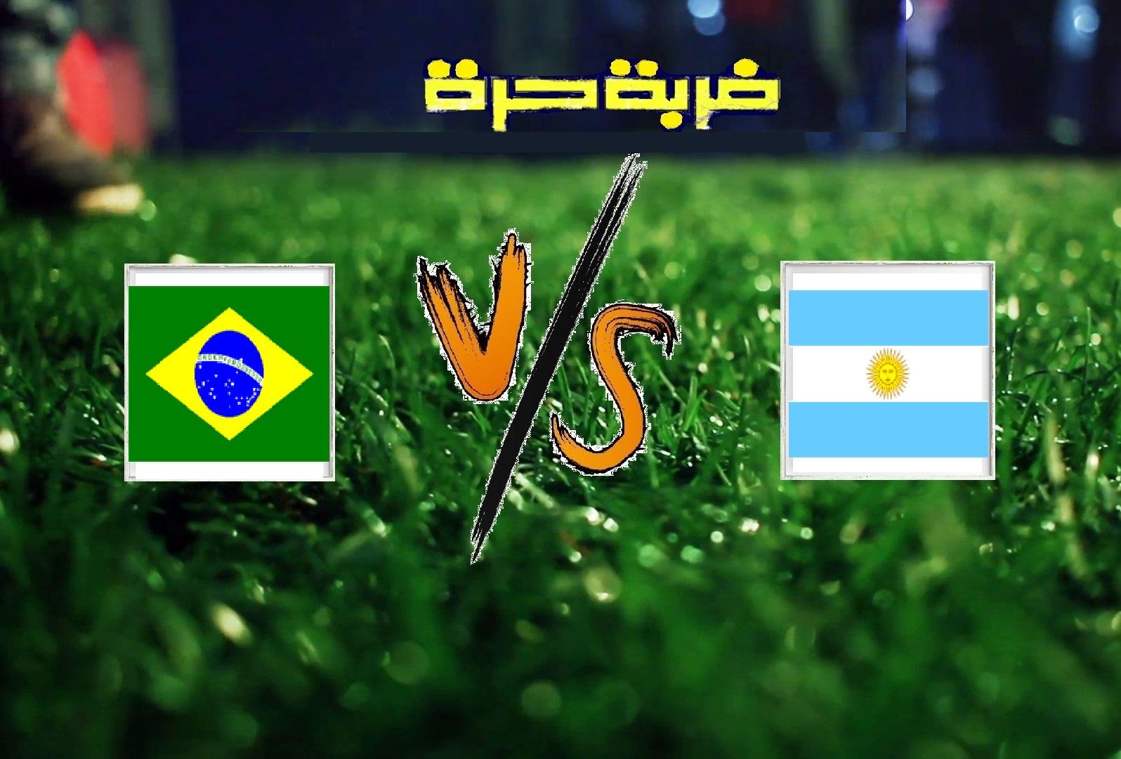نتيجة مباراة البرازيل والارجنتين اليوم الاربعاء بتاريخ 03-07-2019 كوبا أمريكا 2019