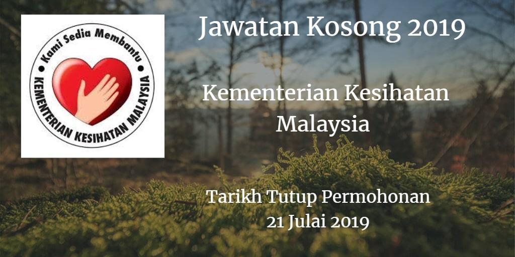 Jawatan Kosong KKM 21 Julai 2019