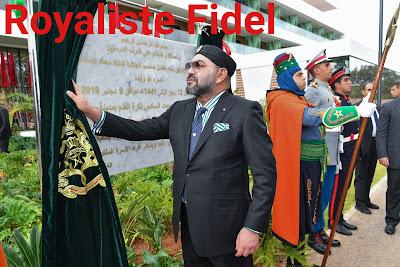 المدير العام للوكالة الدولية للطاقة الذرية: الملك محمد السادس قائد دولة يحظى باحترام وتقدير كبيرين