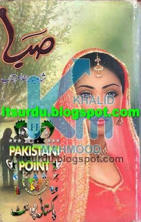 Saba By Shaheena Chanda Mehtab