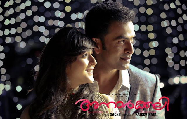 Anarkali (2015): Aa oruthi avaloruthi Song Lyrics