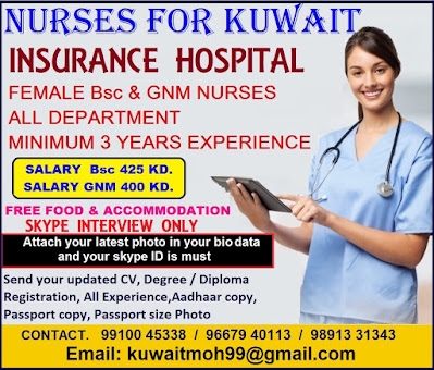 Staff Nurses for Kuwait - Apply Now