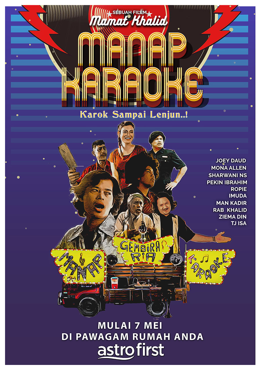 Manap Karaoke (2020) Full Movie