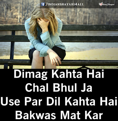 Sad Quotes Images For Whatsapp