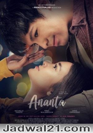 Film Ananta 2018 di Bioskop