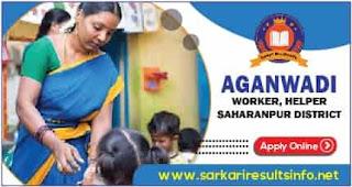 UP Aganwadi Worker, Helper Saharanpur District