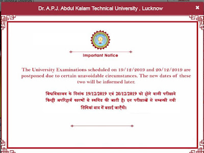 AKTU Exam Scheduled on 19 and 20 December are Postponed