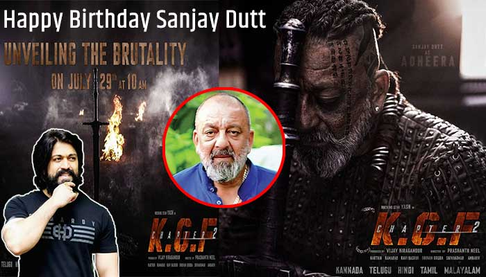 KGF Chapter 2 New Poster Look Release, Sanjay Dutt Happy Birthday, Yash KGF 2 Movie