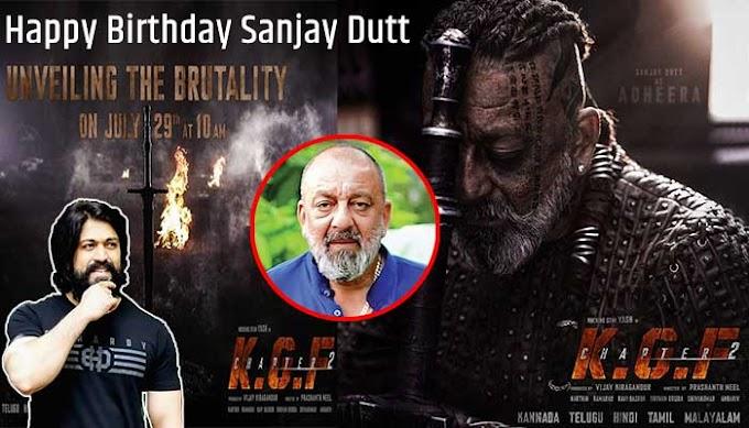 KGF Chpater 2: संजय दत्त के जन्म दिन पर 'अधीरा' का पोस्टर हुआ रिलीज़, दिल से किया सभी फैंस और KGF टीम का शुक्रीया